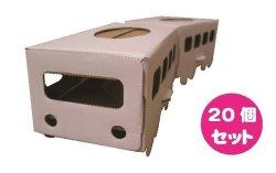 画像1: TRAIN ティッシュボックス (20個セット)