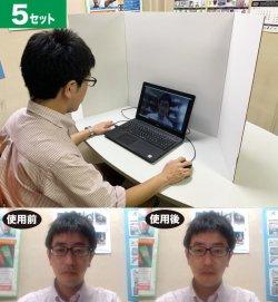 画像1: リモート映えパネル (飛沫防止パーテーション兼用) 5枚セット